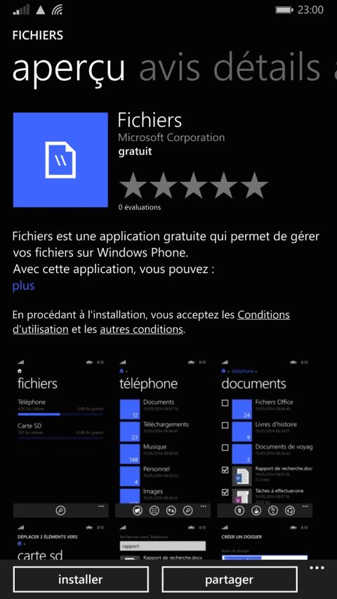 8X TÉLÉCHARGER SONNERIE HTC